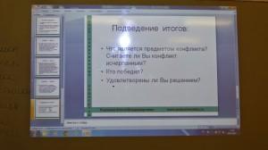 20141009_175346