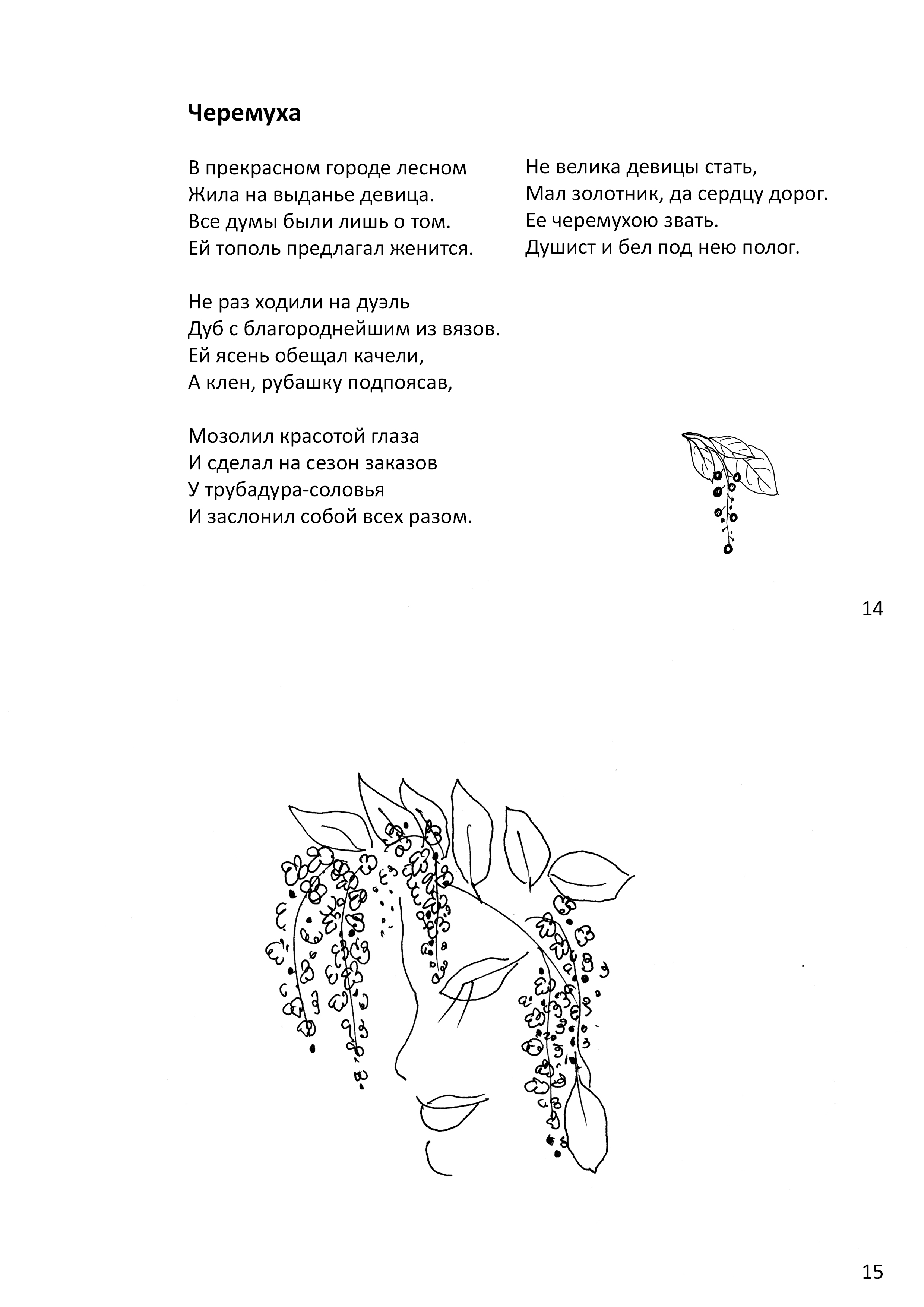 page07